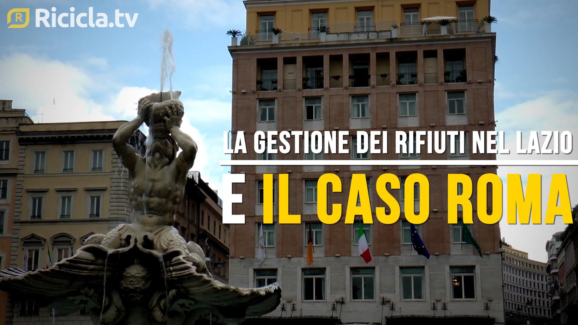 RIFIUTI ROMANI, TRA EXPORT E CARENZA IMPIANTISTICA