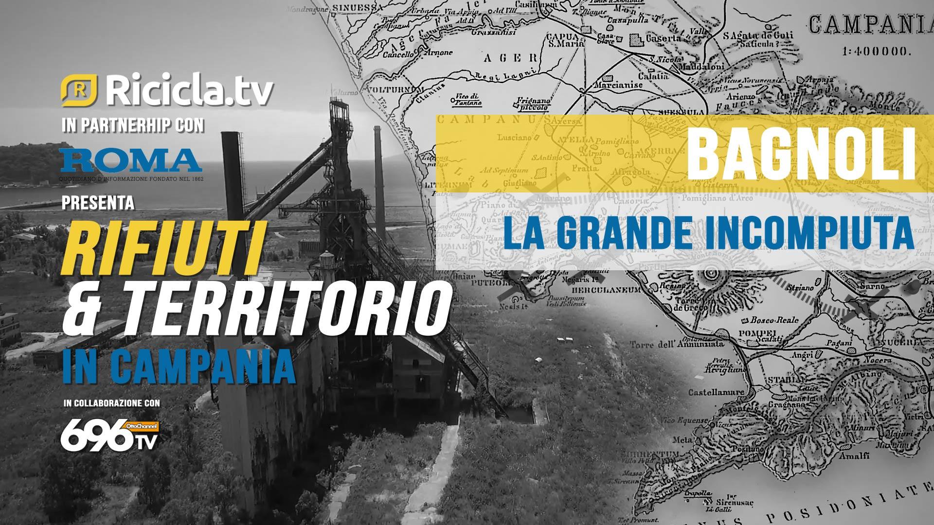 """BAGNOLI, AL VIA LE BONIFICHE. FLORES: """"NEL MIRINO EX ETERNIT E CEMENTIR"""""""