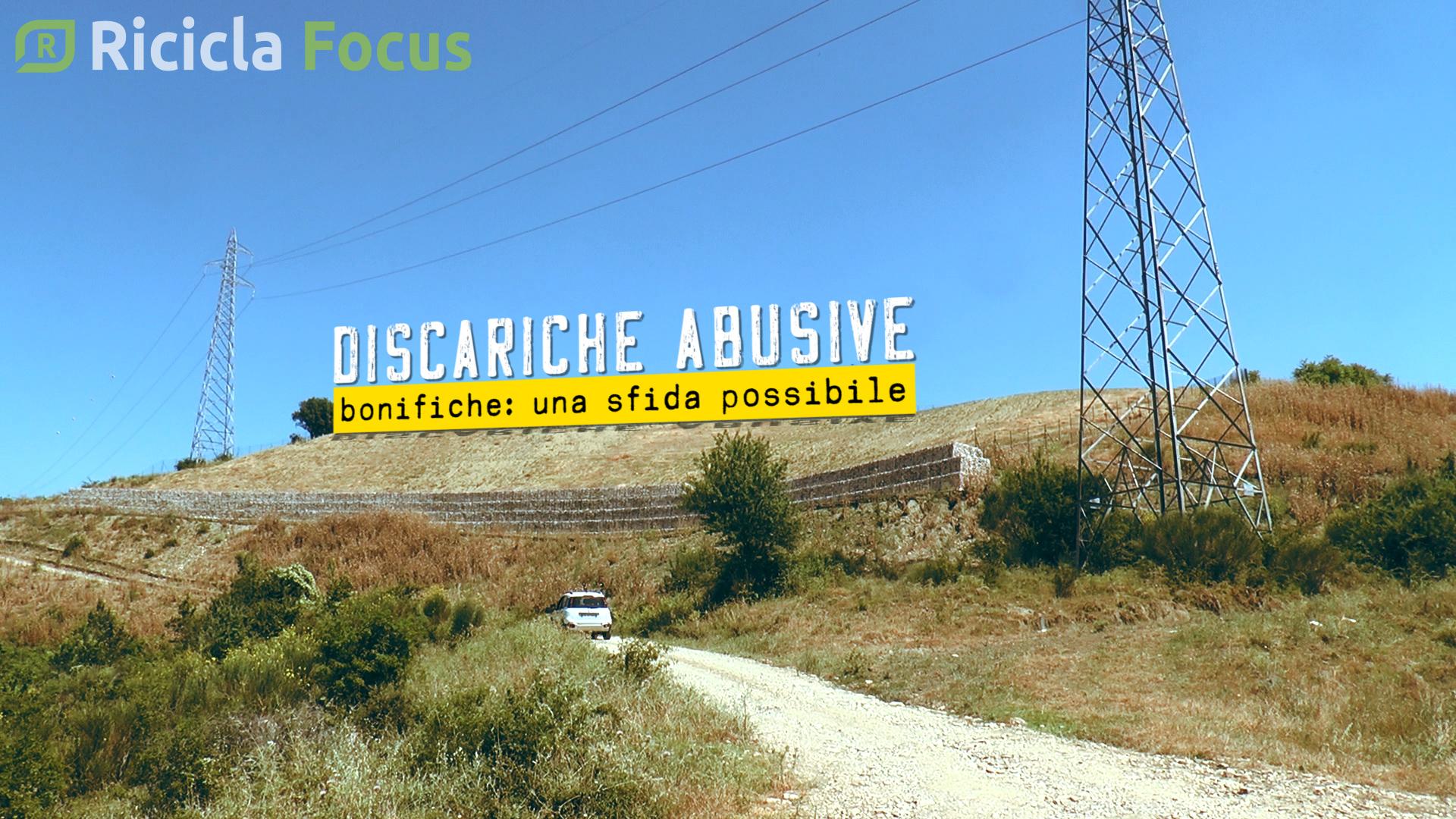BONIFICA DELLE DISCARICHE ABUSIVE: UNA SFIDA POSSIBILE