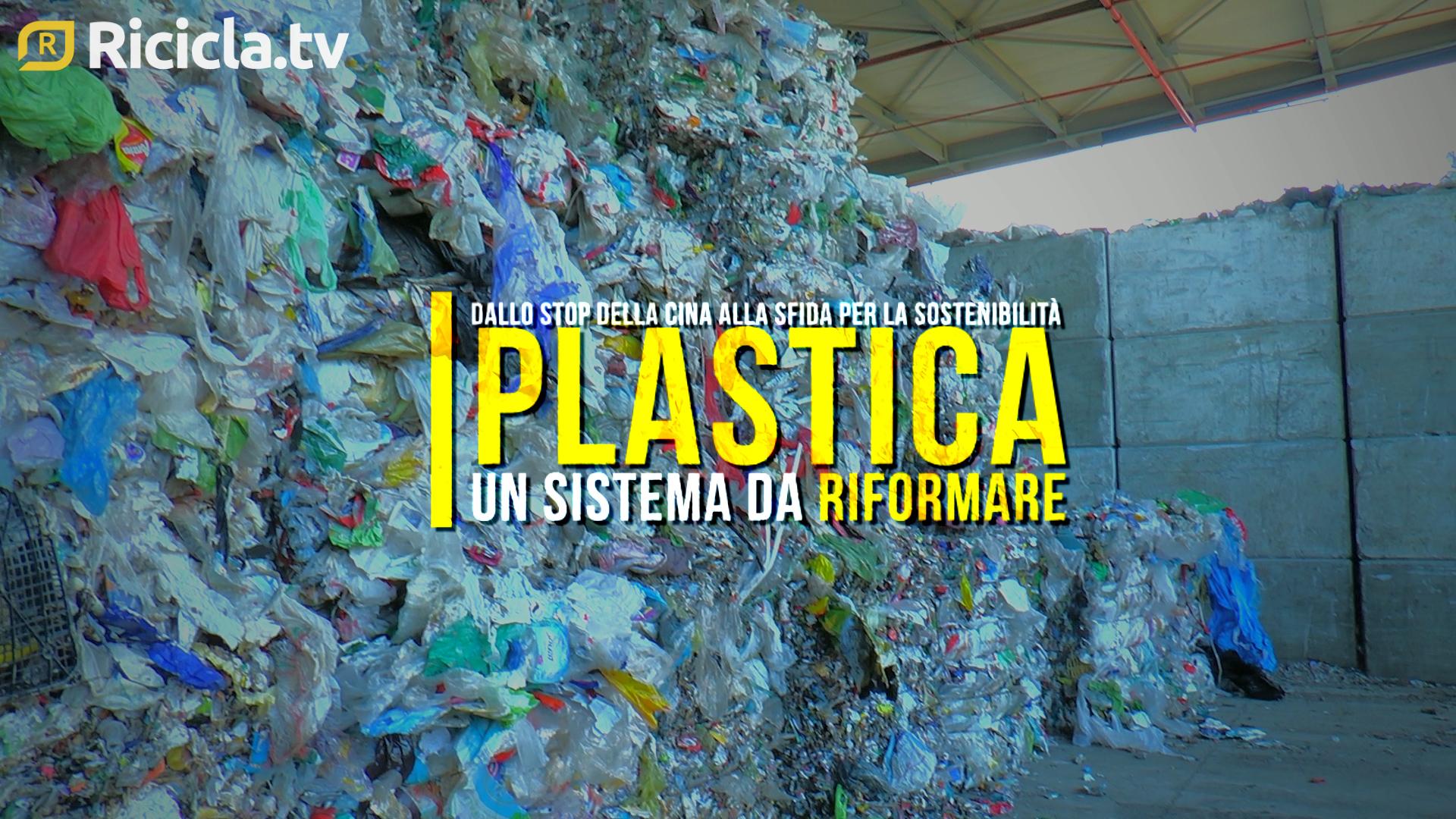 PLASTICA: UN SISTEMA DA RIFORMARE