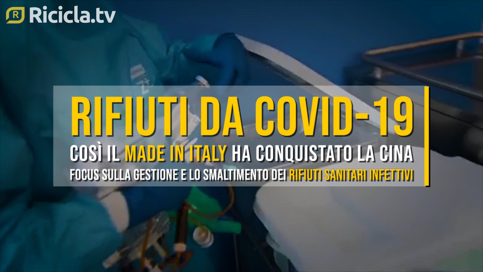 RIFIUTI SANITARI, ECCO COME IL MADE IN ITALY HA CONQUISTATO LA CINA